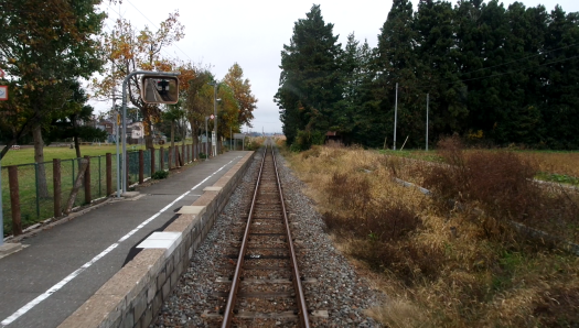 Train Ride to Naruko Onsen